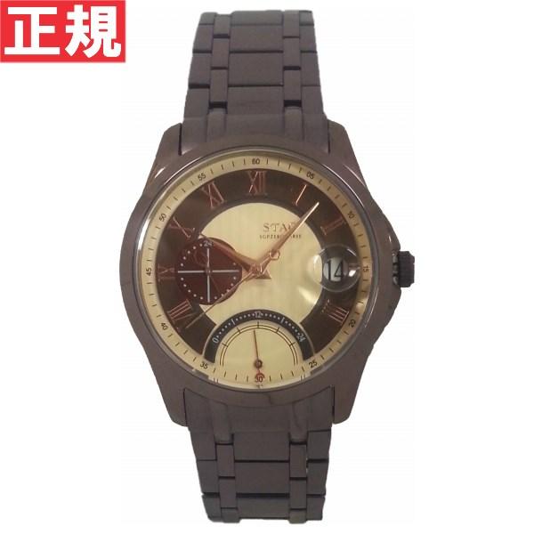 【お買い物マラソンは当店がお得♪本日20より!】STAG スタッグ 腕時計 メンズ SGPZEROTHREE GMT 日本製 クォーツ STG002B1