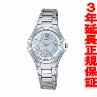 Seiko spirit watch SEIKO SPIRIT battery replacement needed solar white shell dial ladies titanium STPS017