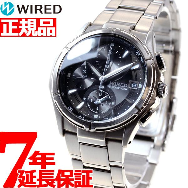 セイコー ワイアード腕時計 SEIKO 時計 WIRED 腕時計 メンズ AGBV139 セイコー ワイアード