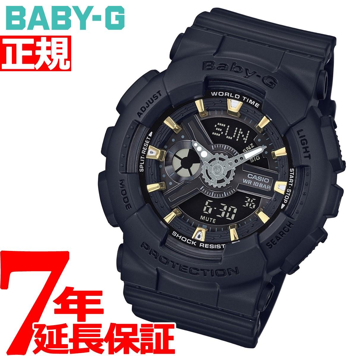 【お買い物マラソンは当店がお得♪本日20より!】CASIO BABY-G カシオ ベビーG 腕時計 レディース ブラック アナデジ BA-110GA-1AJF