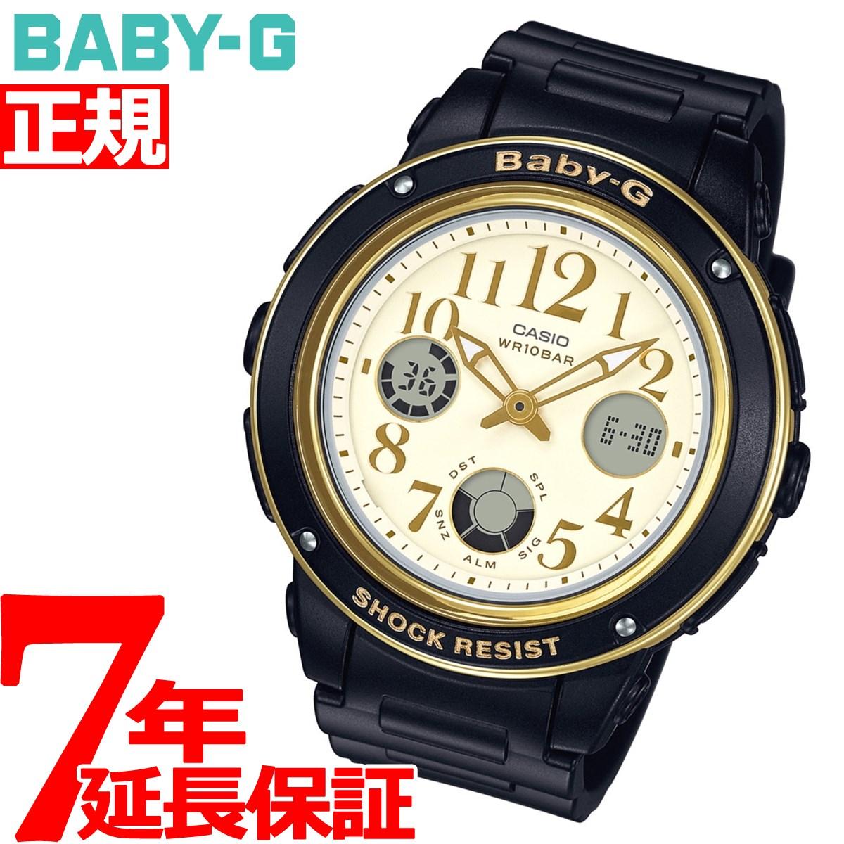 CASIO BABY-G カシオ ベビーG 腕時計 レディース ブラック アナデジ BGA-151EF-1BJF