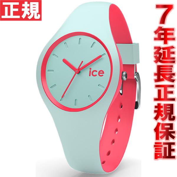 アイスウォッチ ICE-Watch 腕時計 アイスデュオ ICE duo スモール ミントコーラル DUO.MCO.S.S.16(001490)