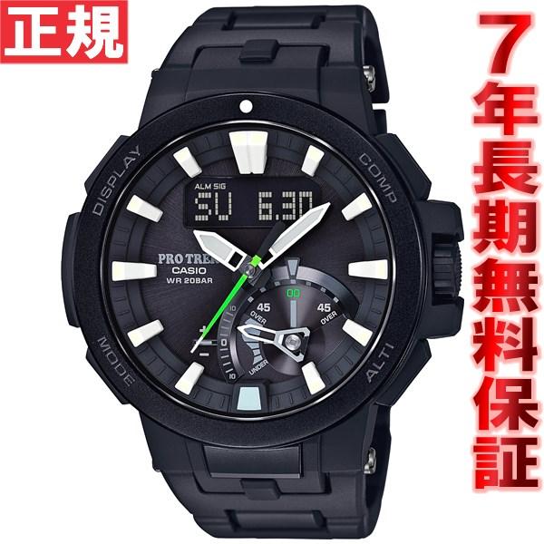カシオ プロトレック CASIO PRO TREK 電波 ソーラー 電波時計 腕時計 メンズ タフソーラー アナデジ PRW-7000FC-1JF