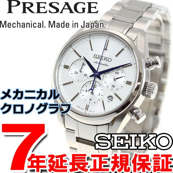 セイコー プレザージュ SEIKO PRESAGE 自動巻き メカニカル 腕時計 メンズ クロノグラフ プレステージライン SARK005【36回無金利】