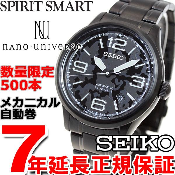 セイコー スピリット スマート SEIKO SPIRIT nano・universe ナノ・ユニバース コラボ 限定モデル 自動巻き SCVE037