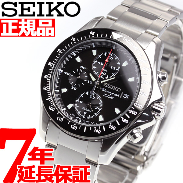 セイコーSEIKO逆輸入 クロノグラフ ブラック アラームクロノ 腕時計 メンズ SNA487
