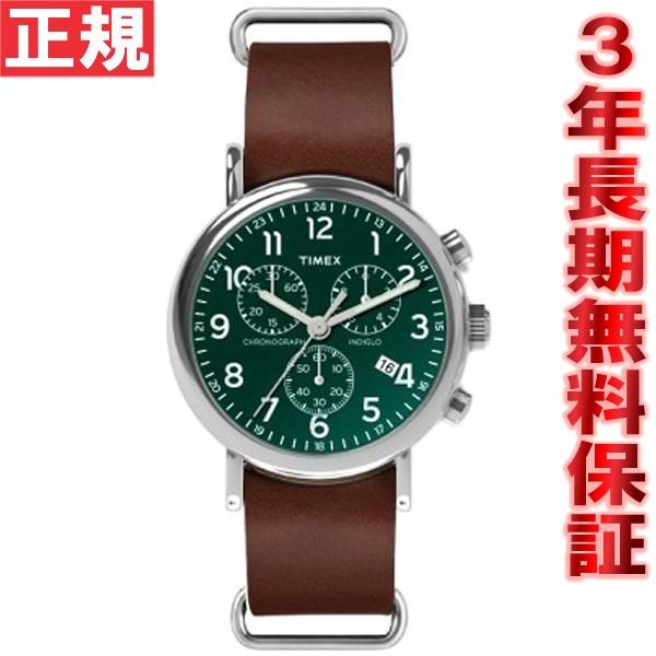 タイメックス TIMEX ウィークエンダー クロノ WEEKENDER Chrono 40mm 腕時計 メンズ クロノグラフ TW2P97400