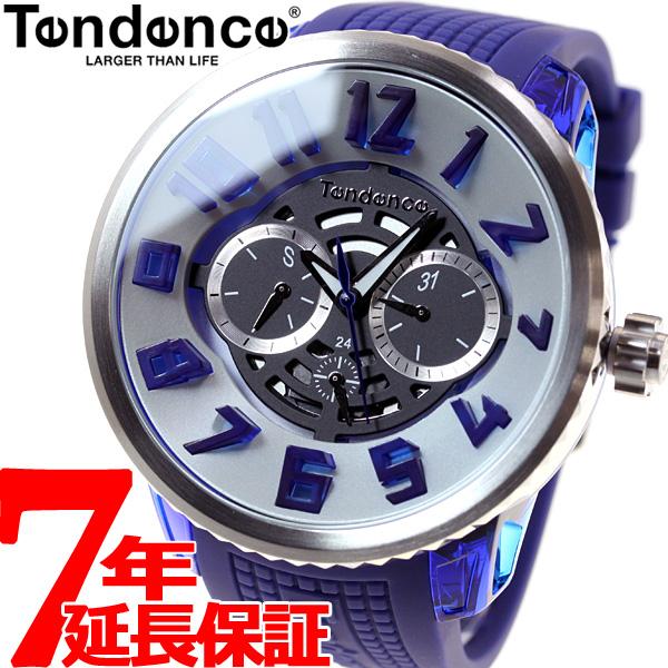 テンデンス Tendence 腕時計 メンズ/レディース フラッシュ Flash TY561003