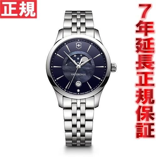 ビクトリノックス VICTORINOX 腕時計 レディース アライアンス スモール ALLIANCE SMALL ヴィクトリノックス 241752