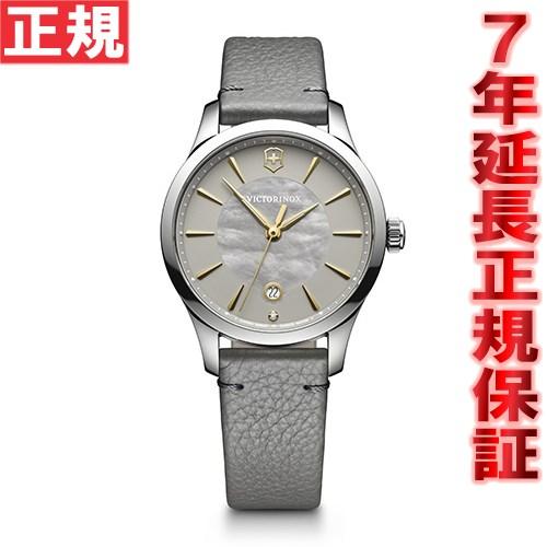ビクトリノックス VICTORINOX 腕時計 レディース アライアンス スモール ALLIANCE SMALL ヴィクトリノックス 241756
