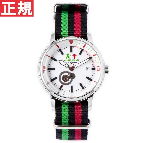 【お買い物マラソンは当店がお得♪本日20より!】アンペルマン AMPELMANN 腕時計 メンズ 自動巻き AMT-4975-03