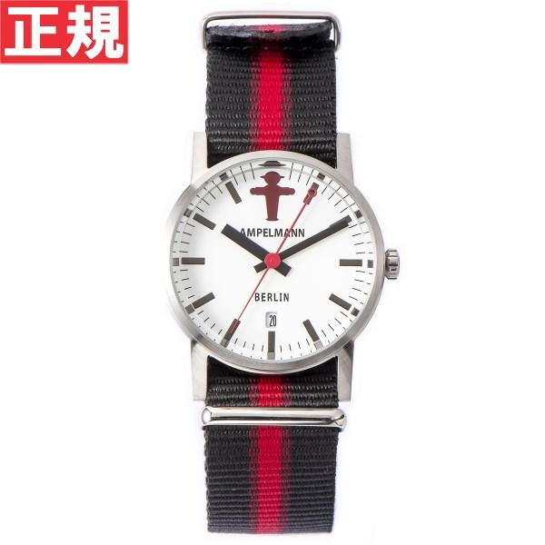 アンペルマン AMPELMANN 腕時計 メンズ レディース ARI-4976-03