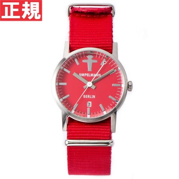 アンペルマン AMPELMANN 腕時計 メンズ レディース ARI-4976-19