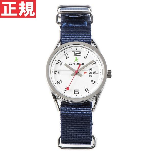 アンペルマン AMPELMANN 腕時計 メンズ レディース ASC-4978-02