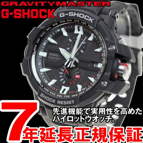 G-SHOCK 電波 ソーラー 電波時計 カシオ Gショック スカイコックピット CASIO SKY COCKPIT 腕時計 電波時計 アナログ GW-A1000-1AJF