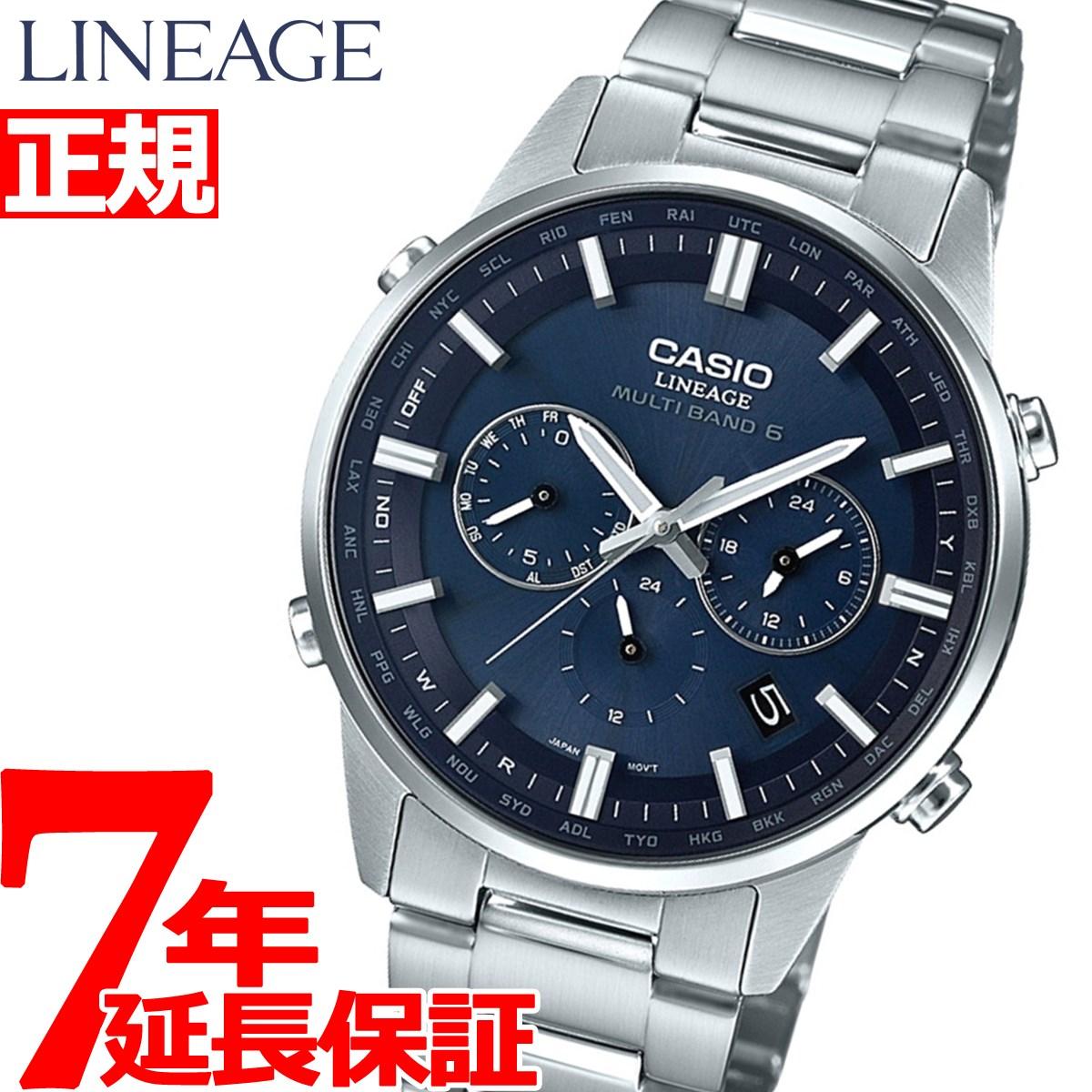 カシオ リニエージ CASIO LINEAGE 電波 ソーラー 電波時計 腕時計 メンズ アナログ タフソーラー LIW-M700D-2AJF