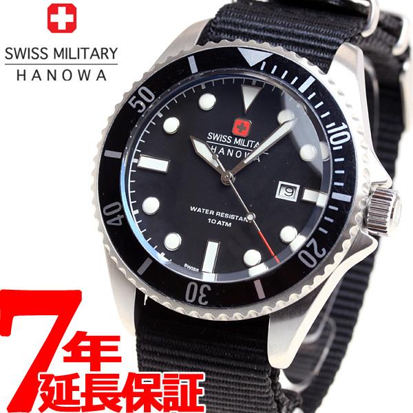 【SHOP OF THE YEAR 2018 受賞】スイスミリタリー SWISS MILITARY 腕時計 メンズ ネイビー NAVY ML415