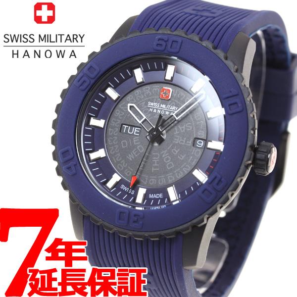 【お買い物マラソンは当店がお得♪本日20より!】スイスミリタリー SWISS MILITARY 腕時計 メンズ トゥワイライト TWILIGHT ML417