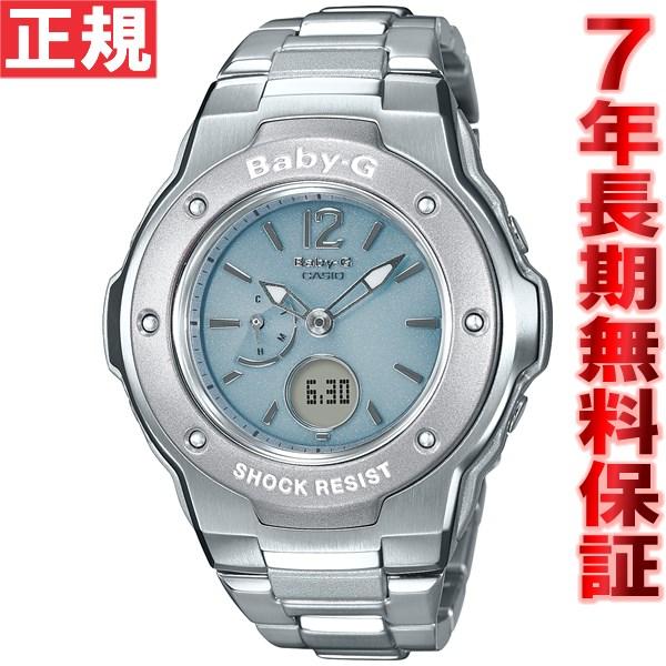 CASIO BABY-G カシオ ベビーG 電波 ソーラー 電波時計 腕時計 レディース アナデジ MSG-3300D-2BJF