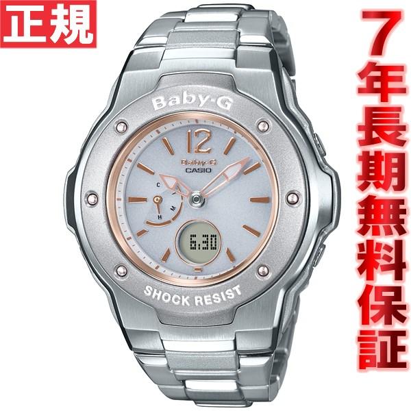 CASIO BABY-G カシオ ベビーG 電波 ソーラー 電波時計 腕時計 レディース アナデジ MSG-3300D-7BJF