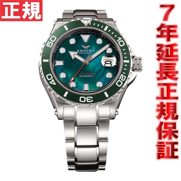 ケンテックス KENTEX 限定モデル 腕時計 メンズ マリンマン シーホースII S706M-12
