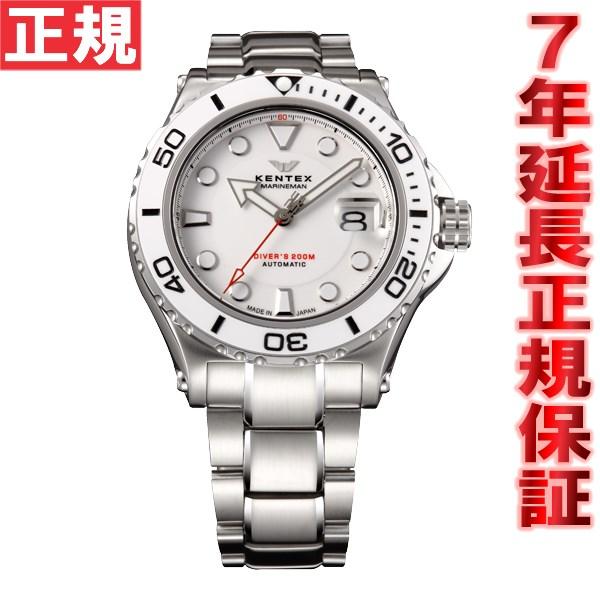 【5日0時~♪2000円OFFクーポン&店内ポイント最大51倍!5日23時59分まで】ケンテックス KENTEX 限定モデル 腕時計 メンズ マリンマン シーホースII S706M-14