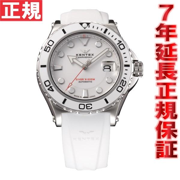 【5日0時~♪2000円OFFクーポン&店内ポイント最大51倍!5日23時59分まで】ケンテックス KENTEX 限定モデル 腕時計 メンズ マリンマン シーホースII S706M-15