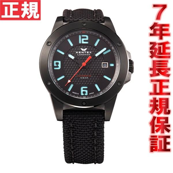 【5日0時~♪2000円OFFクーポン&店内ポイント最大51倍!5日23時59分まで】ケンテックス KENTEX 限定モデル 腕時計 メンズ ランドマン アドベンチャー デイト S763X-01