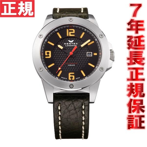 今だけ!店内ポイント最大38倍!19日9時59分まで! ケンテックス KENTEX 限定モデル 腕時計 メンズ ランドマン アドベンチャー デイト S763X-04
