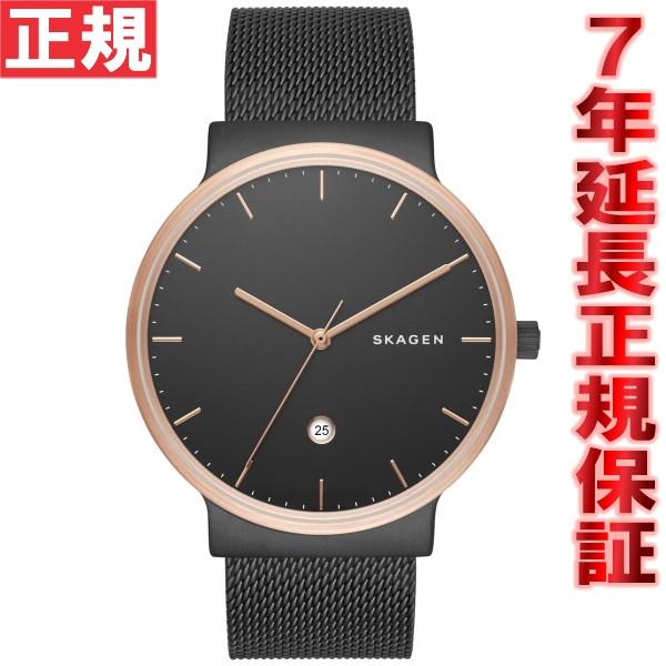 【お買い物マラソンは当店がお得♪本日20より!】スカーゲン SKAGEN 腕時計 メンズ アンカー ANCHER SKW6296
