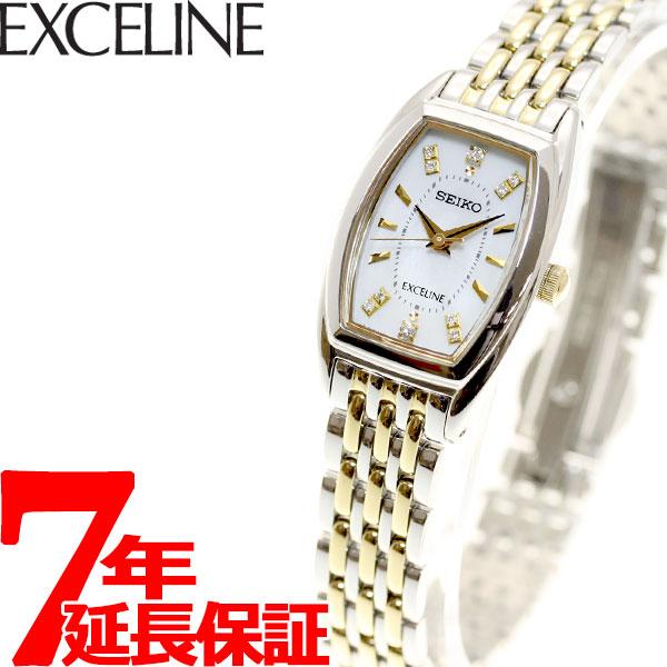 セイコー エクセリーヌ SEIKO EXCELINE ソーラー 腕時計 レディース SWCQ089