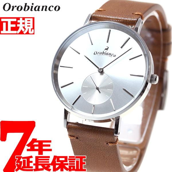 オロビアンコ タイムオラ Orobianco TIMEORA 腕時計 メンズ センプリチタス Semplicitus OR-0061-9
