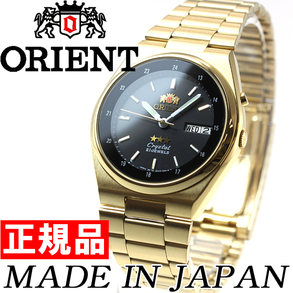 Mako SAA02002D3 海外モデル メンズ 【あす楽対応】 マコ 腕時計 オリエント ORIENT 逆輸入モデル 本日ポイント最大37倍! 自動巻き 30日23時59分まで! 【即納可】