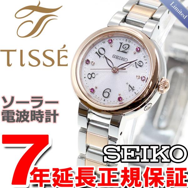 セイコー ティセ SEIKO TISSE 電波 ソーラー 電波時計 腕時計 レディース スペシャルエディション SWFH050