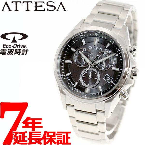91e5dd52fd シチズンアテッサCITIZENATTESAエコドライブソーラー電波時計腕時計メンズクロノグラフAT3050-51E