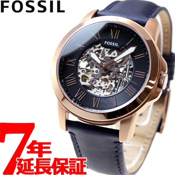 フォッシル FOSSIL 腕時計 メンズ 自動巻き オートマチック グラント GRANT ME3102