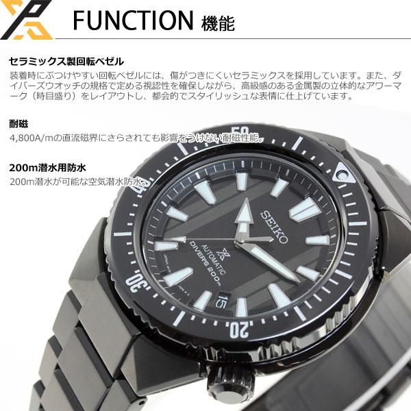 Seiko ProspEx SEIKO PROSPEX Transocean zero Halliburton collaboration limited edition model scuba automatic mens watch SBDC045