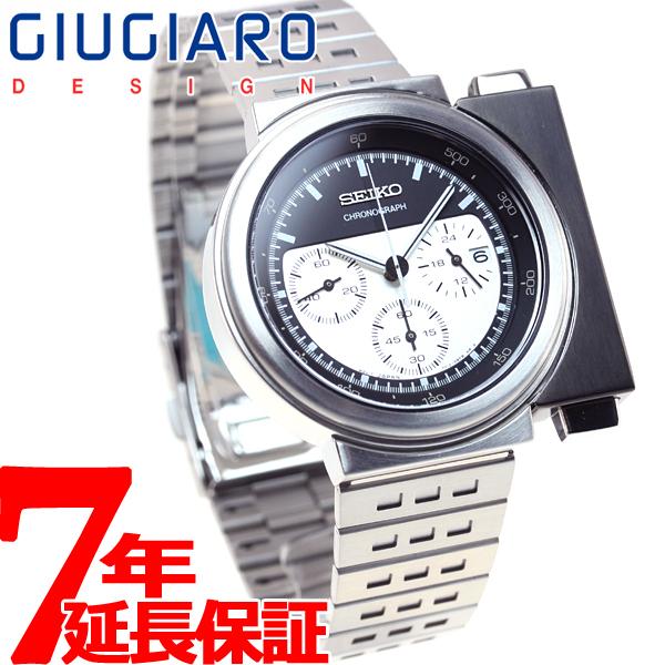 セイコー スピリット スマート SEIKO SPIRIT SMART ジウジアーロ・デザイン GIUGIARO DESIGN 限定モデル 腕時計 メンズ クロノグラフ SCED039