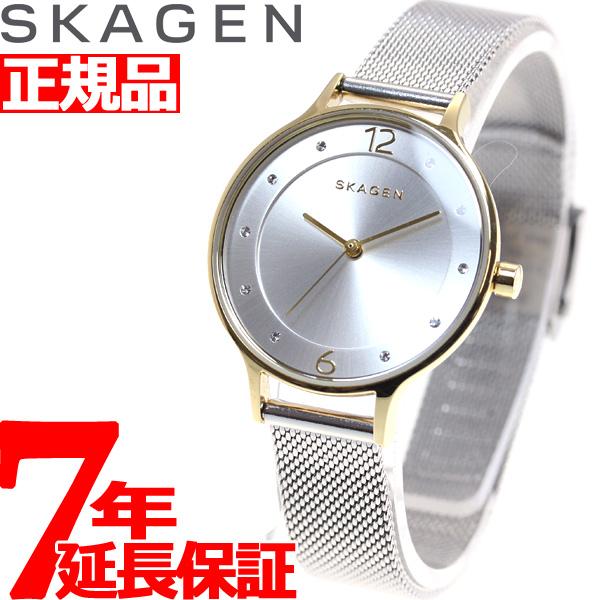 【SHOP OF THE YEAR 2018 受賞】スカーゲン SKAGEN 腕時計 レディース ANITA SKW2340