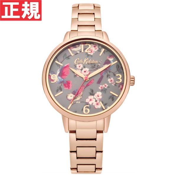キャスキッドソン Cath Kidston 腕時計 レディース ブリティッシュバーズ ローズゴールド CKL001RGM