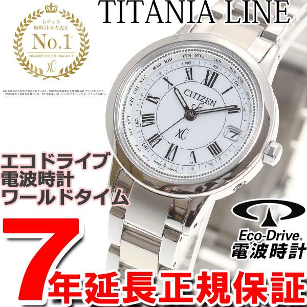 シチズン クロスシー CITIZEN xC エコドライブ 電波時計 腕時計 レディース ティタニア ライン ハッピーフライト EC1140-51A
