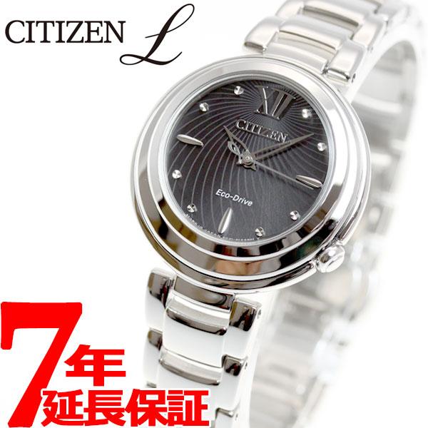 シチズン エル CITIZEN L エコ・ドライブ 腕時計 レディース EM0338-88E