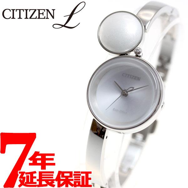 シチズン エル CITIZEN L アンビリュナ Ambiluna エコ・ドライブ 腕時計 レディース EW5491-56A