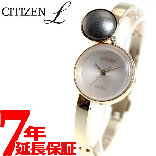 シチズン エル CITIZEN L アンビリュナ Ambiluna エコ・ドライブ 腕時計 レディース EW5496-52W