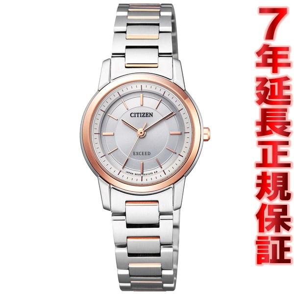 シチズン エクシード CITIZEN EXCEED エコドライブ ソーラー 腕時計 レディース ペアウォッチ 薄型ペア EX2074-61A