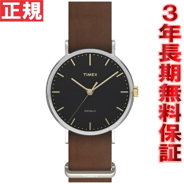 【SHOP OF THE YEAR 2018 受賞】タイメックス TIMEX ウィークエンダー フェアフィールド WEEKENDER FAIRFIELD 41mm 腕時計 メンズ TW2P97900