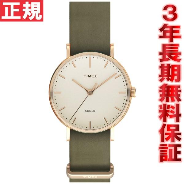 タイメックス TIMEX ウィークエンダー フェアフィールド WEEKENDER FAIRFIELD 37mm 腕時計 メンズ/レディース TW2P98500