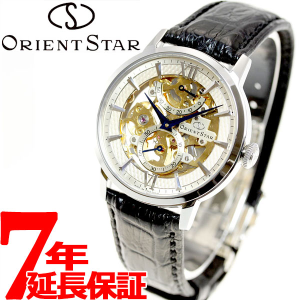 WZ0041DX オリエントスター 手巻き フルスケルトン ORIENT 腕時計 メンズ