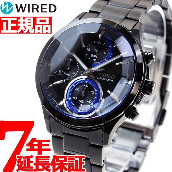 セイコー ワイアード SEIKO WIRED 腕時計 メンズ リフレクション REFLECTION クロノグラフ AGAV122