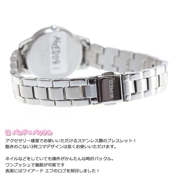 セイコー ワイアード エフ SEIKO WIRED f ソーラー 腕時計 レディース ペアスタイル AGED081